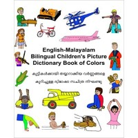 Children's Bilingual Picture Dictionary Book of Colors English-Malayalam