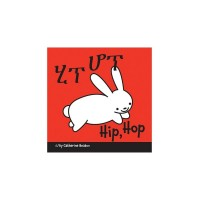 Hip, Hop board book in Amheric& English