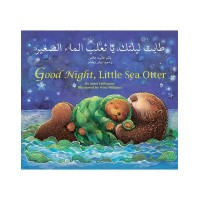 Good Night, Little Sea Otter in Arabic & English