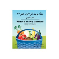 What's in My Garden? in Arabic & English (boardbook)
