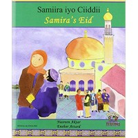Samira's Eid in Albanian & English (Paperback)