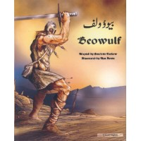 Beowulf in Chinese and English (Paperback)