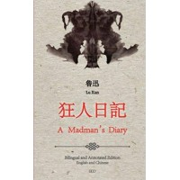 A Madman's Diary in English and Chinese by Lu Xun