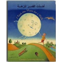 I took the Moon for a Walk in Russian & English (PB)