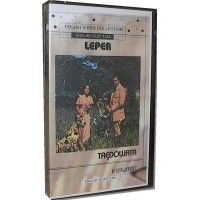 Leper (Tredowata) - Polish w/ English subtitles (VHS)