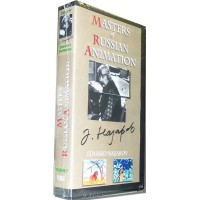 Masters of Russian Animation - Volume 7