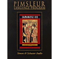 Pimsleur Comprehensive Japanese III (30 lesson) Cassette