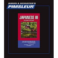Pimsleur Comprehensive Japanese III 30 lessons (Audio CD)