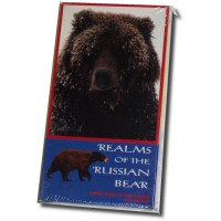 Realms of the Russian Bear, Volume 1 - Green Jewel of the Caspian