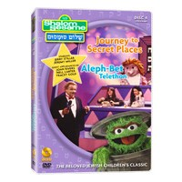 Shalom Sesame (DVD) Vol. 4 - Journey to Secret Places and Aleph-Bet Telethon