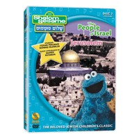 Shalom Sesame (DVD) Vol. 2 - The People of Israel and Jerusalem