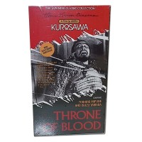 Throne of Blood by Kurosawa (VHS)