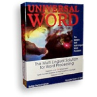 Universal Word 2005 ML6 - Euro,Arab,Hebrew,Greek & Cyrl