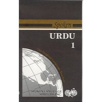 Spoken Urdu Level I (520 pages 6 cass)