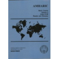 Intensive FSI Amharic Basic Course Level 2 (Book + Audio Cassettes)
