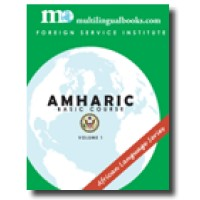 Intensive FSI Amharic Basic Course Level 1 (Book + Audio CDs')