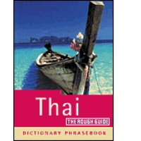 Rough Guide to Thai (Phrase Book)