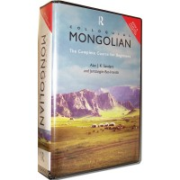 Colloquial Mongolian (288 pages 2 cassettes)