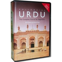 Colloquial Urdu (384 pages 2 cassettes)
