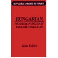 Hippocrene Hungarian - Hungarian/English/Hungarian Concise Dictionary (