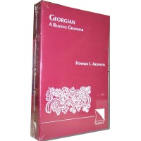 Georgian: A Reading Grammar