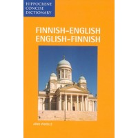 Finnish-English/English-Finnish Dictionary (Hippocrene Concise) [Paperback]