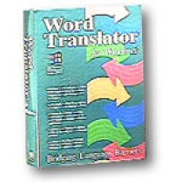 Word Translator Romanian Starter Windows CD (approx 10K entries)