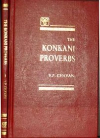 Konkani - The Konkani Proverbs