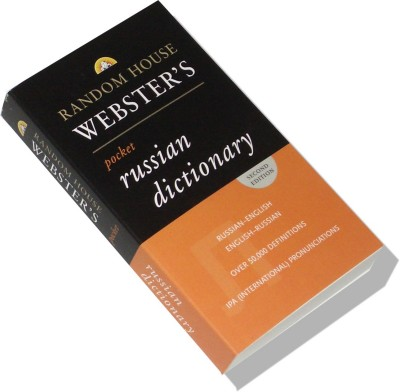 Random House Russian - Webster's Pocket Russian Dictionary