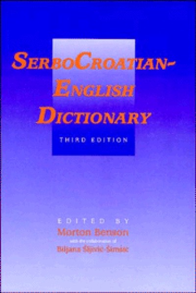 Serbo-Croatian to English Dictionary (Hardcover)