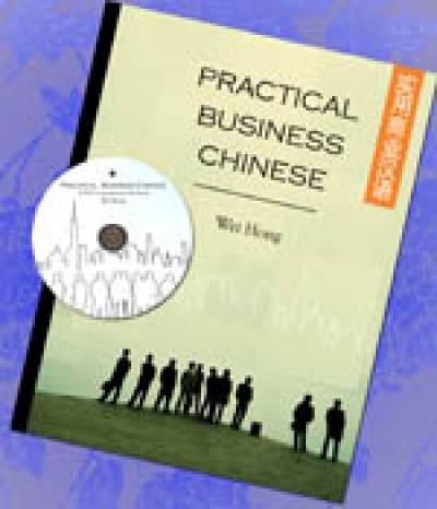 Practical Business Chinese (Book & DVD)