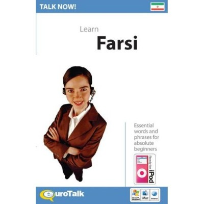 Talk Now Learn Farsi (Persian) is the world's best selling language