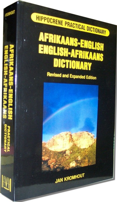 Hippocrene Afrikaans - Afrikaans to and from English Practical Dictionary