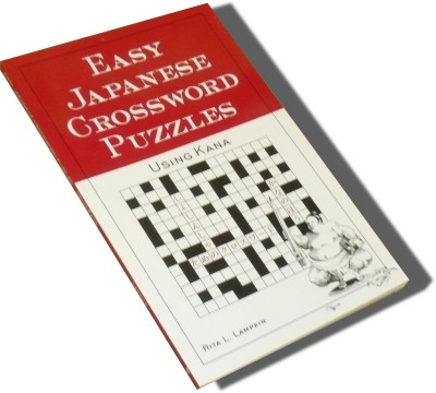 McGrawHill Japanese - Easy Japanese Crossword Puzzles using Kana