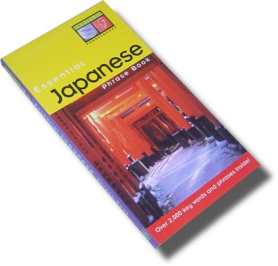 Essential Japanese Phrase Book (Paperback)