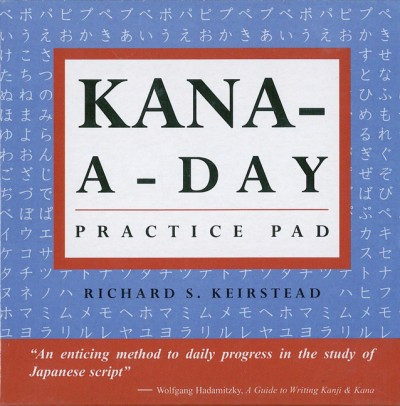 Tuttle - Kana-a-day Practice Pad