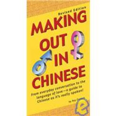 Making out in Chinese - Revised Edition