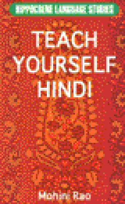 Teach Yourself Hindi (Hippocrene Language Studies)