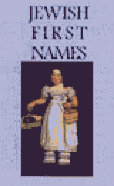 Jewish First Names (Hardcover)