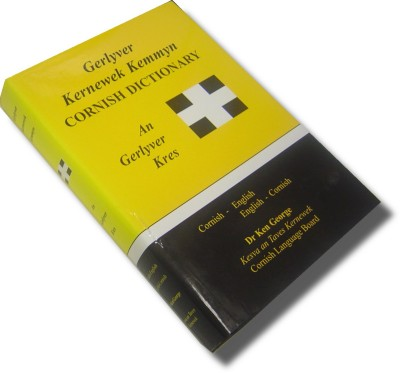 Gerlyver Kernewek Kemmyn - Cornish to and from English Dictionary