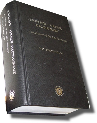 Routledge Greek - English -> Greek Dictionary (Hard-Cover)