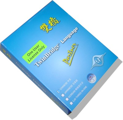 Twinbridge Chinese Partner V 6.5 Premium Edition for Win 2000/XP/Vista(32)