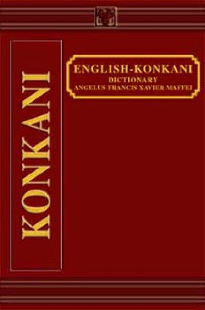 Konkani - English - Konkani Dictionary (Romanised) Maffei, A.F.X