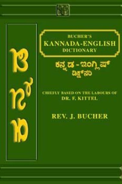 Kannada-English Dictionary by Bucher W (Hardcover)