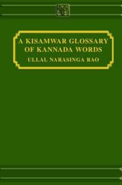 A Kissamwar Glossary of Kannada Words by Narsinga Rao Ullal (Hardcover)