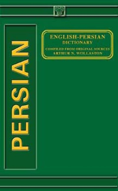 Free online English Persian(Farsi) dictionary. LingvoSoft ...