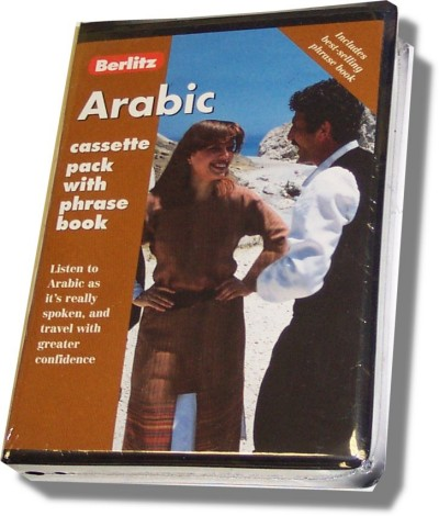Berlitz Arabic Cassette Pack with Phraseb Book