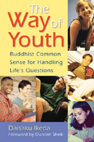 The Way of Youth - Daisaku Ikeda - in English (Soft Cover)