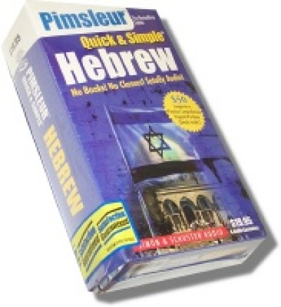 Pimsleur Quick & Simple Hebrew Modern (8 Lesson / Audio Cassette)