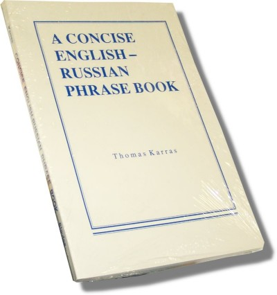 A Concise English - Russian Phrase book